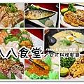 newIMG_0353.jpg