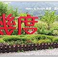 newIMG_9593.jpg