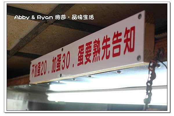 newIMG_0920.jpg