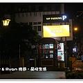 newIMG_4888.jpg