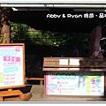 newIMG_5544.jpg