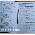 newIMG_5560.jpg