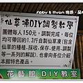 newIMG_6164.jpg