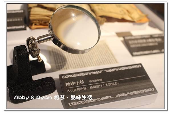 newIMG_9100.jpg