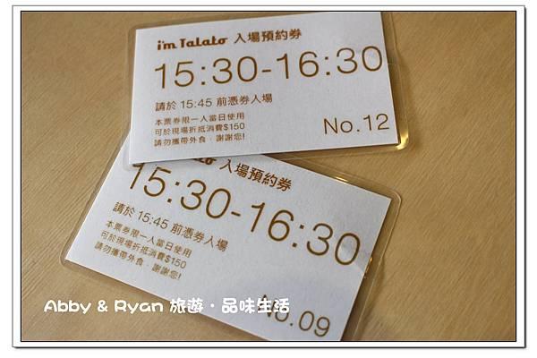 newIMG_6537.jpg