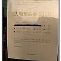 newIMG_6644.jpg