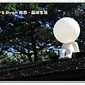 newIMG_8210.jpg