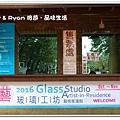 newIMG_8229.jpg