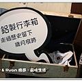 newIMG_8368.jpg
