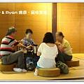 newIMG_6981.jpg