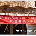 newIMG_9197.jpg