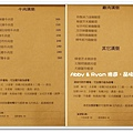 newIMG_9203.jpg