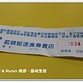 newIMG_4420.jpg