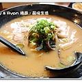 newIMG_4603.jpg