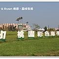 newIMG_1521.jpg