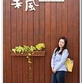newIMG_8872.jpg