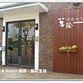 newIMG_8875.jpg