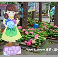 newIMG_2433.jpg