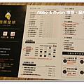 newIMG_3143.jpg
