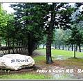 newIMG_3403.jpg