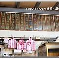 newIMG_0798.jpg