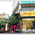 newIMG_3687.jpg