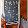newIMG_5790.jpg