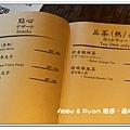 newIMG_5800.jpg