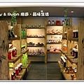 newIMG_8043.jpg