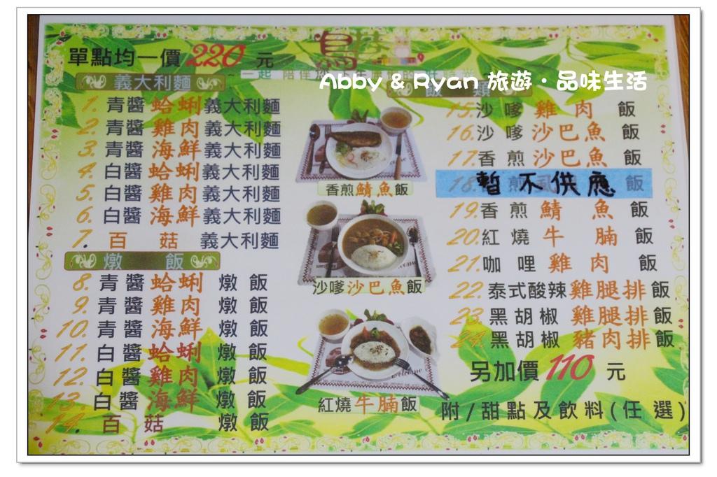 newIMG_9192.jpg