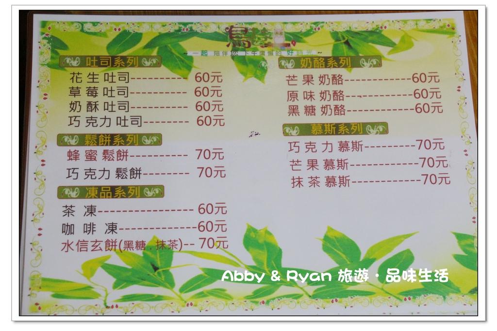 newIMG_9193.jpg