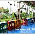 newIMG_9354.jpg