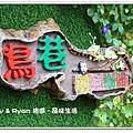 newIMG_9368.jpg