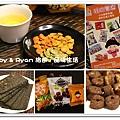 newIMG_0867.jpg