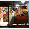 newIMG_1450.jpg