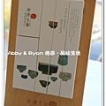 newIMG_9492.jpg