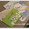 newIMG_9585.jpg