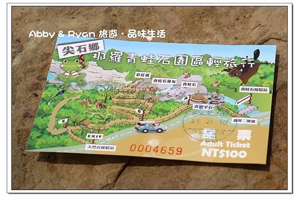 newIMG_0261.jpg