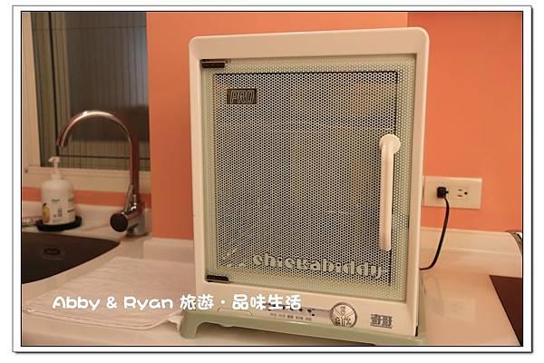 newIMG_0225.jpg