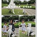 newIMG_0536.jpg