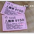 newIMG_0773.jpg