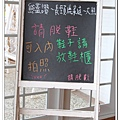newIMG_0964.jpg