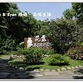 newIMG_0229.jpg