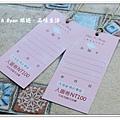 newIMG_0001.jpg