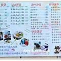 newIMG_0002.jpg