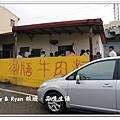 newIMG_0862.jpg