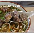 newIMG_0894.jpg