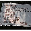 newIMG_0568.jpg
