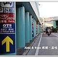 newIMG_1590.jpg