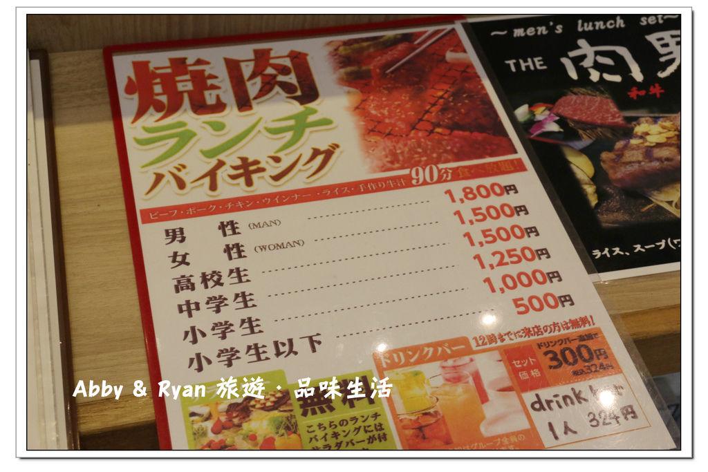 newIMG_0124.jpg